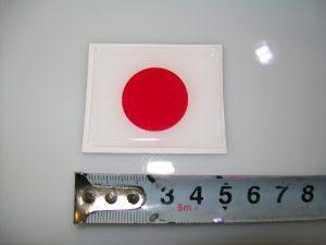 ΑΥΤΟΛΟΛΛΗΤΑ JAPAN ΑΝΑΓΛΥΦΑ